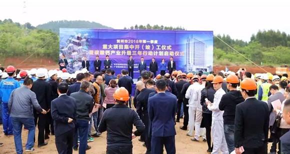 三年一剑,贺州旺高工业区碳酸钙产业升级行动计划启动