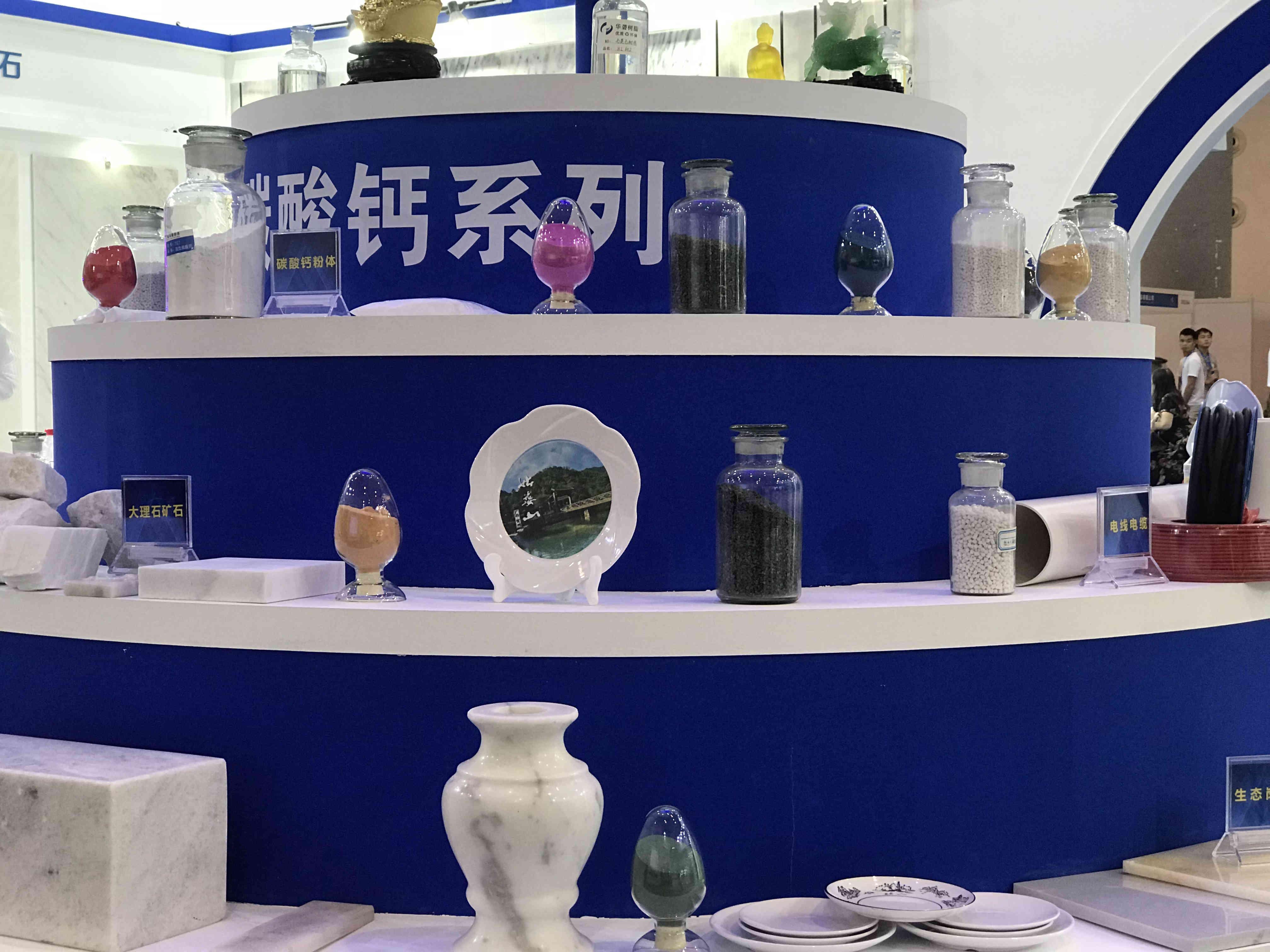 """【直击现场】东盟博览会开展首日,这些美""""石""""产品吸睛"""