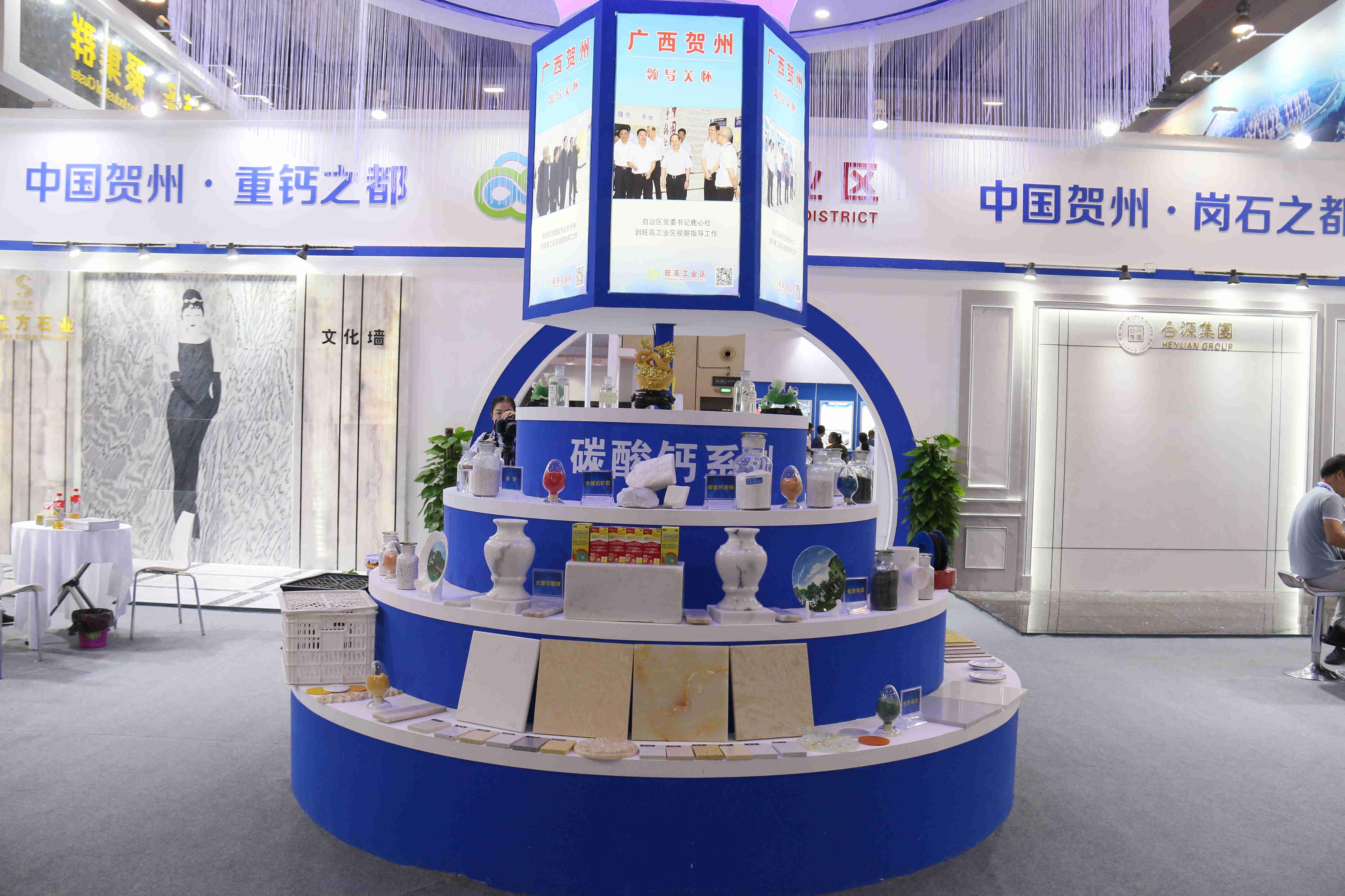 东博会:广西贺州市委书记李宏庆、市长林冠到旺高工业区碳酸钙展厅参观指导